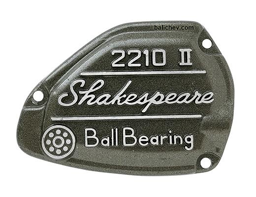 shakespeare 2210 ii крышка