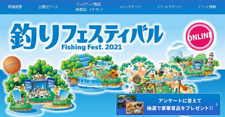 fishing festival 2021