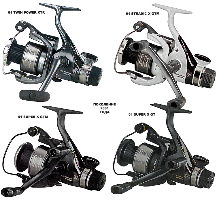 shimano 2001 fightin drag reels