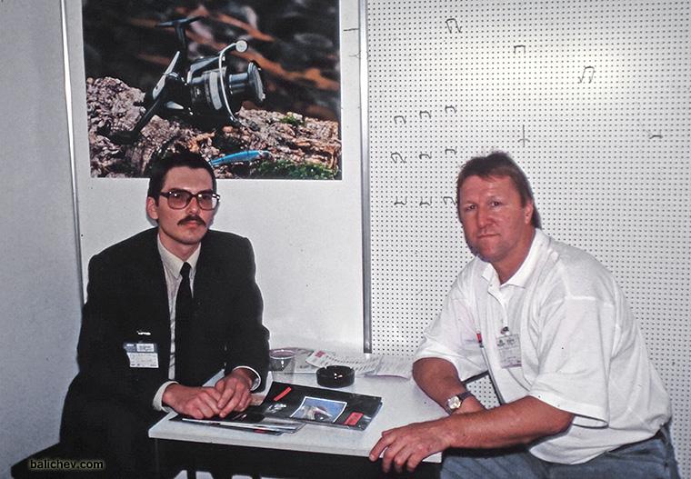 horst hrubesch dmitry balichev anspo 1994