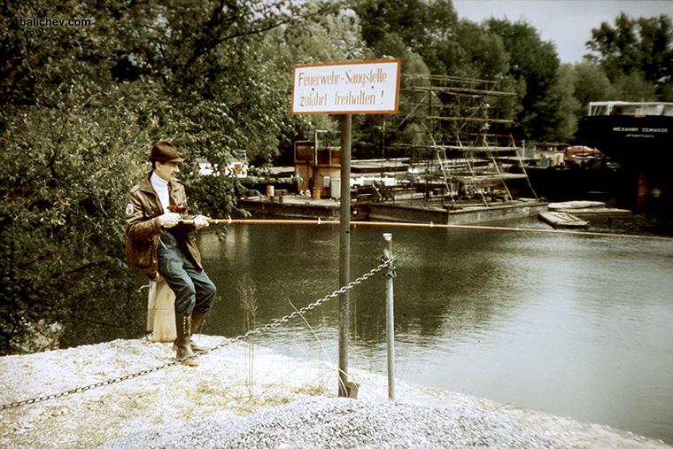 рыбалка на верфи