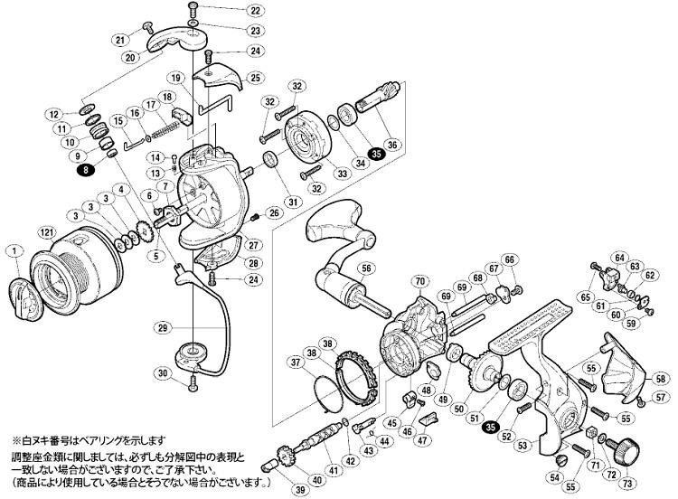 shimano 07 elf schematic