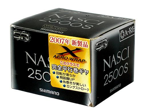 shimano 07 nasci коробка